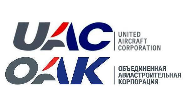 La United Aircraft Corporation (UAC), soit la Compagnie aéronautique unifiée, en russe Объединённая авиастроительная корпорация (OAK), est un consortium créé en février 2006 et rassemblant les principaux avionneurs civils et militaires de Russie : Soukhoï, MiG, Tupolev, Iliouchine, Yakovlev, Beriev et Irkut.