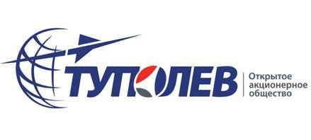 Tupolev (russe : Туполев, prononcé : Toupoliev) est une entreprise russe de défense et de conception aérospatiale. Son nom officiel est PSC Tupolev et elle est le successeur du bureau d'études et d'ingénierie (OKB) dirigé par le célèbre ingénieur soviétique Andreï Tupolev, ancien élève de l'École Bauman. Le 22 octobre 2012, elle a célébré ses 90 années d'existence.