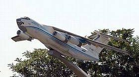 L'association de production de l'aviation de Tachkent, nommée d'après Valeri Tchkalov, est un complexe de haute technologie situé à Tachkent, capitale de la République d'Ouzbékistan. Considérée comme la seule usine aéronautique d'Asie centrale et comme l'une des cinq plus grandes de ce type au monde, elle a produit avant sa faillite en 2014 environ 10 000 avions.