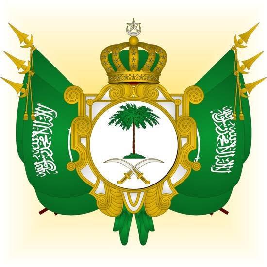L'Armée de terre saoudienne est le pilier des forces armées saoudiennes. Sa mission fondamentale est de défendre les frontières de l'Arabie saoudite.