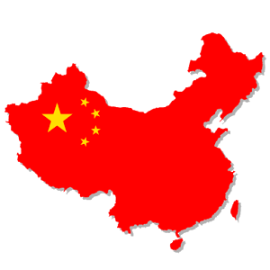Tout au long de leur histoire, les Chinois ont utilisé plusieurs noms pour désigner leur pays. Aujourd'hui, le plus utilisé d'entre eux est 中国 / 中國, zhōngguó (prononcé /tʂʊŋ˥kwɔ˧˥/).
