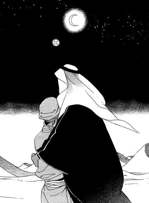 A-Kuran's World