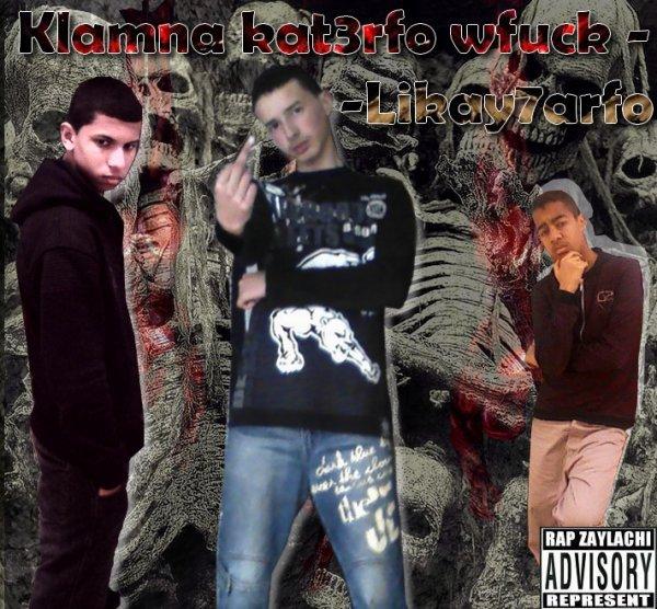 3hbomb Sife Zan9a & Crimi-m
