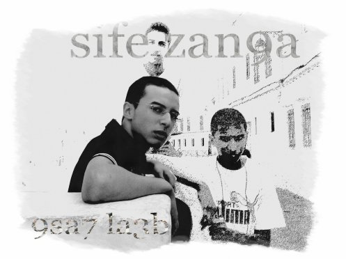 Sife Zan9a