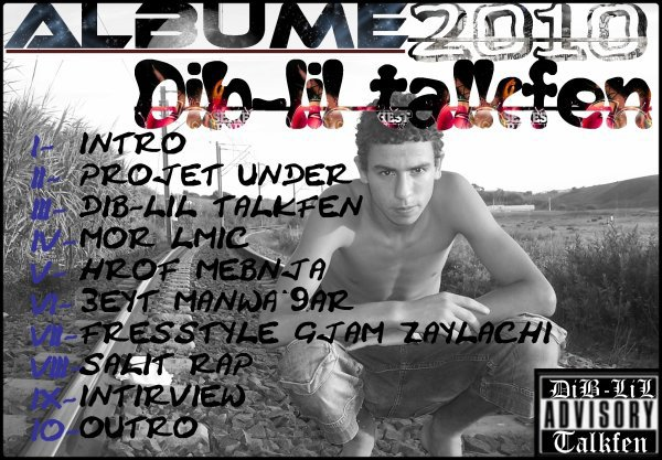 -=Album Dib-Lil 2010=-