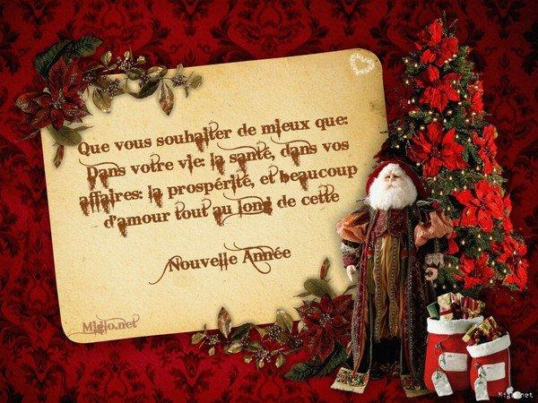 Bonne Année à tous....