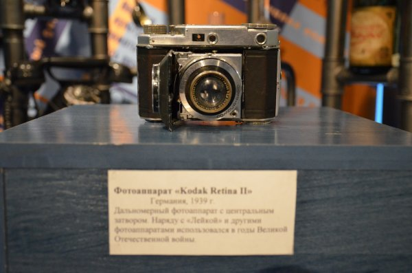 Musee de Zochtchenko