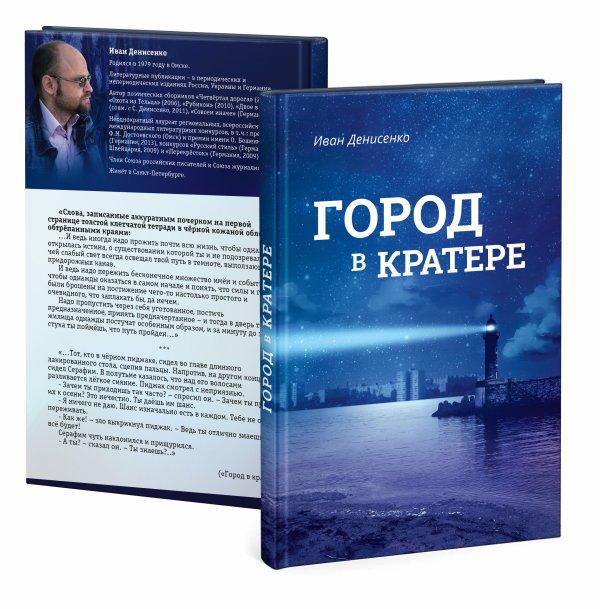 Peut-etre, mon livre n'est pas grand, mais c'est mon livre )))