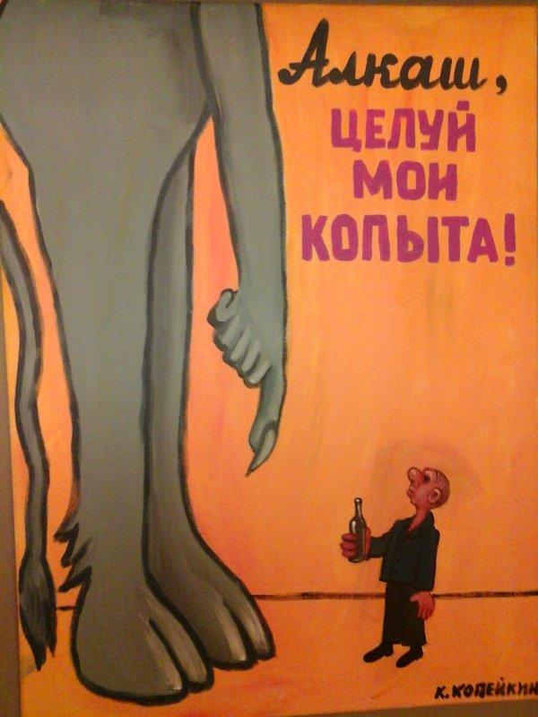 Bienvenue dans la galerie d'étranges arts!