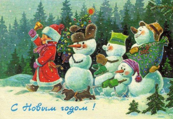 Bonne Nouvel an!!!