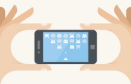 Les jeux vidéo : parfaits pour passer le temps sur les appareils mobiles