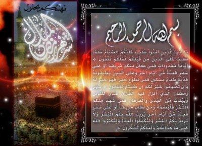 -♦♦۞ لا إله إلا الله محمد رسول الله ۞♦♦-