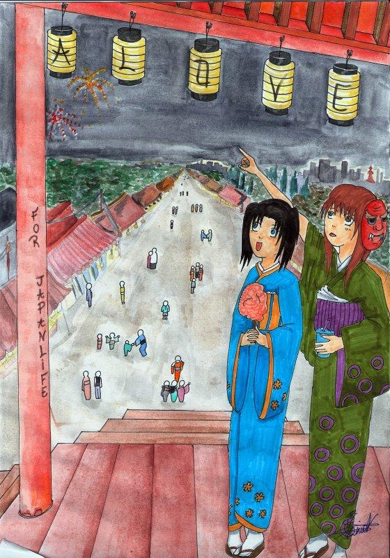 Concours dessin pour Alove-for-japanlife! (vacances)