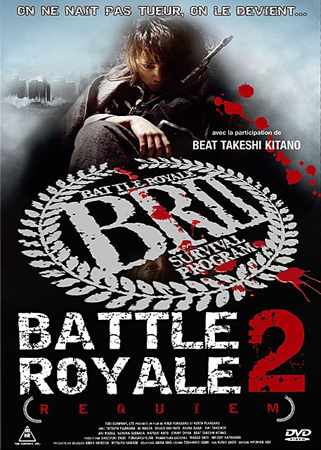 Battle Royale 2: Requiem (2003)