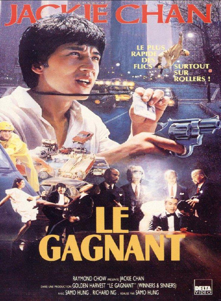Le Gagnant (1983)