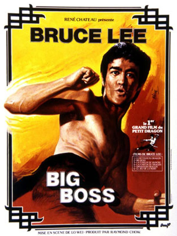 The Big Boss (1971)