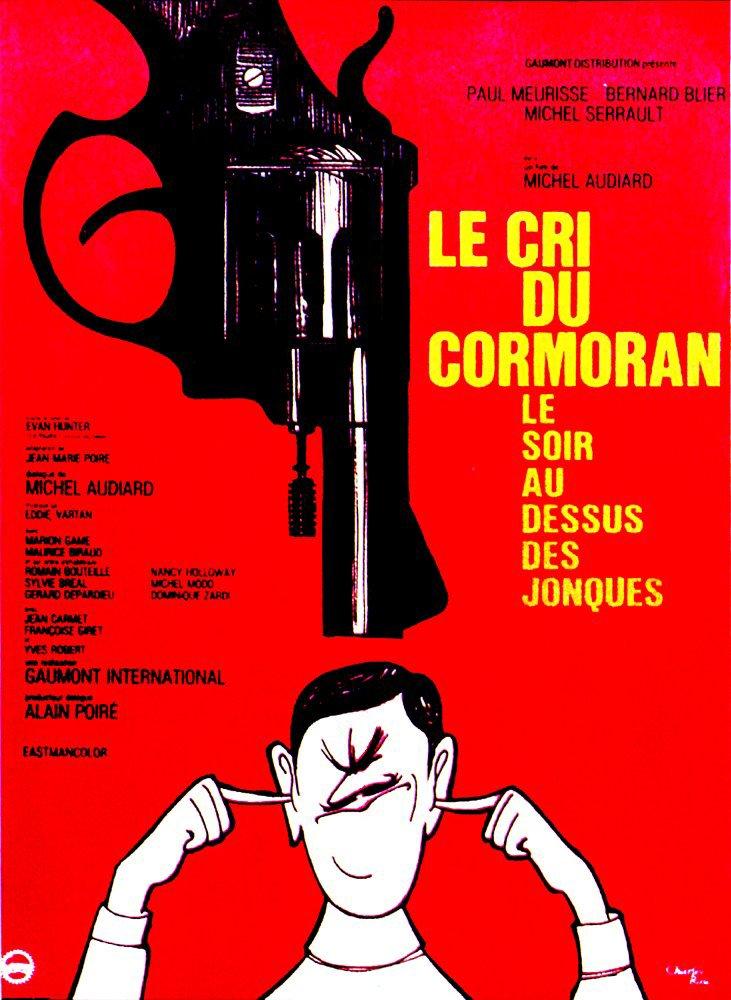 Le Cri du cormoran le soir au-dessus des jonques (1971)