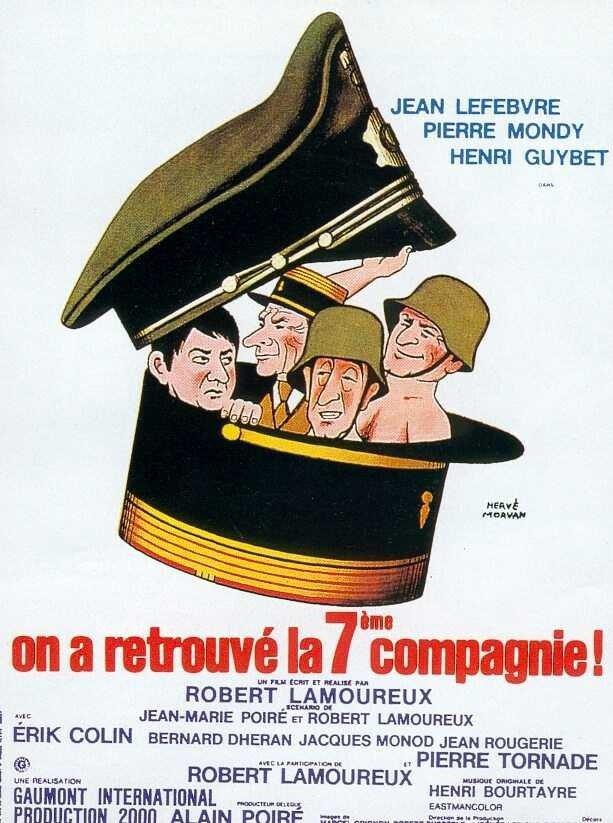 On a retrouvé la septième compagnie (1975)