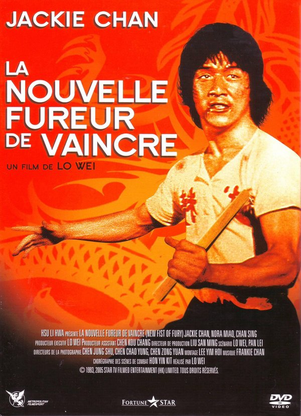 La Nouvelle Fureur de vaincre (1976)