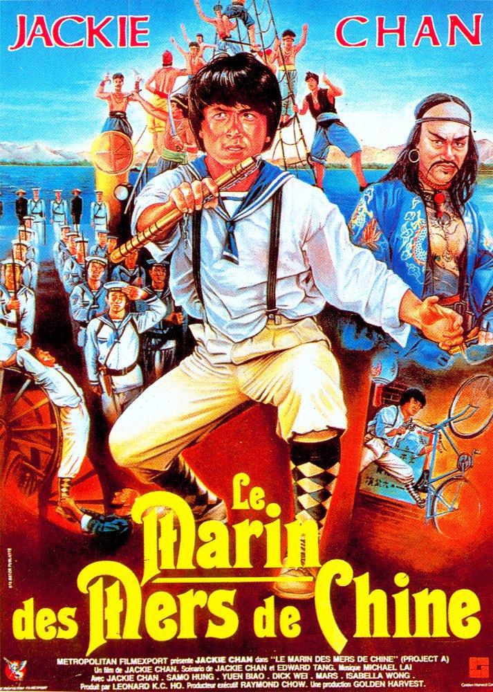 Le Marin des mers de Chine (1983)