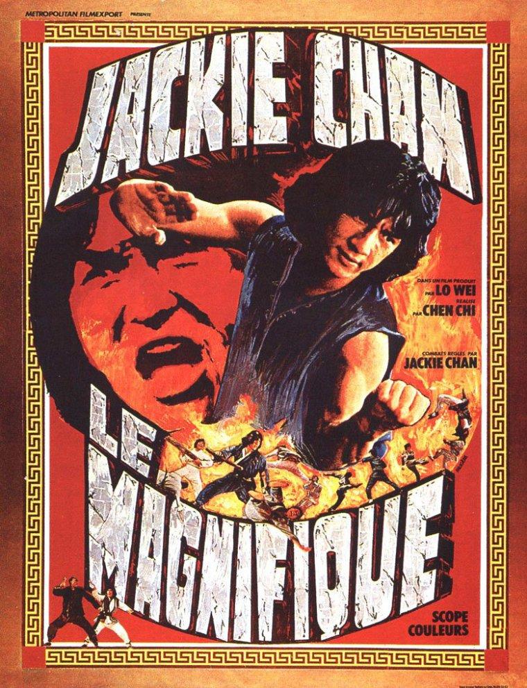 Le Magnifique (1978)