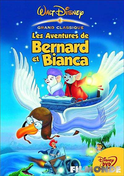 Les Aventures de Bernard et Bianca (1977)