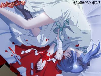 L'amour peut faire si mal...