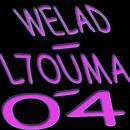 Photo de welad-l7ouma-04