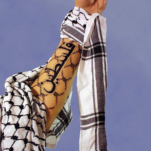 Blog de gaza-palestine-2009
