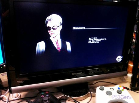 Metal Gear Solid: Peace Walker HD - 60 images par seconde