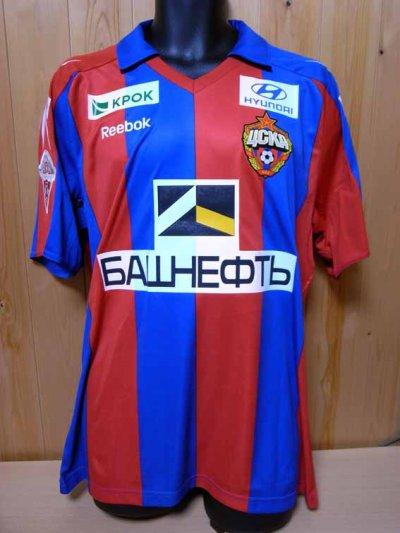 10/11 CSKA Moscow #7 Honda Player's spec home shirt (1) Russian Football League