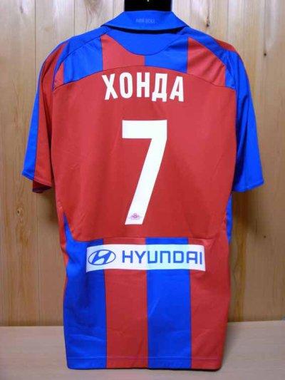 10/11 CSKA Moscow #7 Honda Player's spec home shirt (2) Russian Football League