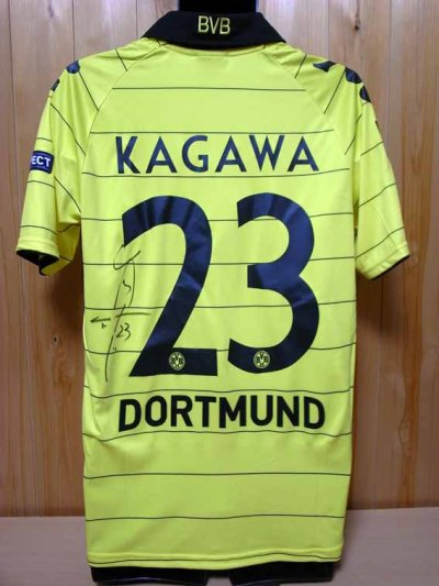 10/11 Borussia Dortmund #23 Shinji Kagawa Match-issued home shirt (2) UEFA Europa League