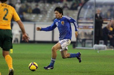Japan #10 Matsui Match-worn boots (7)