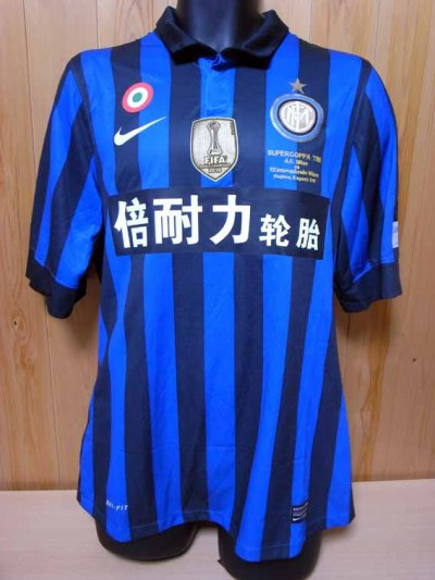 2011 Inter Milan #5 Stankovic Match-worn home shirt (1) Italy Super Cup 2011