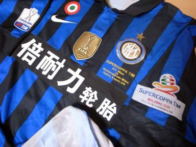 2011 Inter Milan #5 Stankovic Match-worn home shirt (3) Italy Super Cup 2011