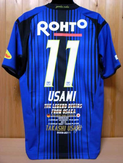 2011 Gamba Osaka #11 Usami Memorial home shirt (2) J-League