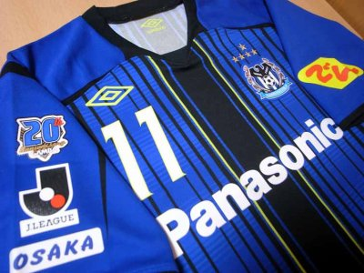 2011 Gamba Osaka #11 Usami Memorial home shirt (3) J-League