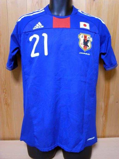 Japan #21 Yasuda Match-worn home shirt (1) KIRIN CHALLENGE CUP 2011