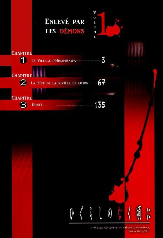 Onikakushi-hen : Volume 1 - Page : Couverture - Intro - Sommaire - 001 à 002 - P
