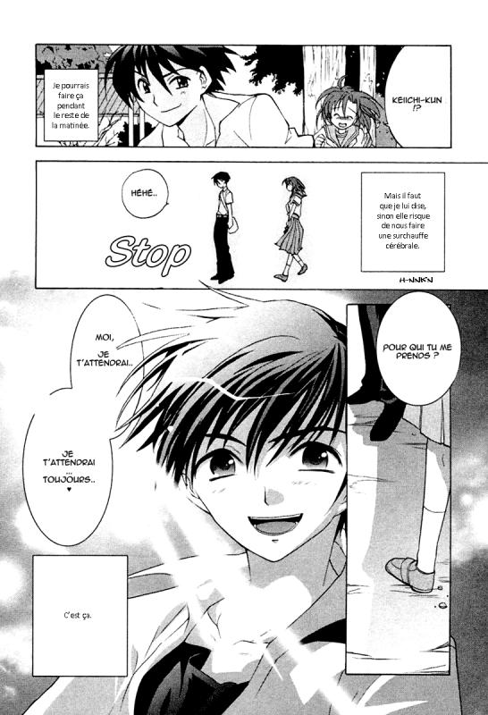 Onikakushi-hen : Volume 1 - Page : 003 - 008
