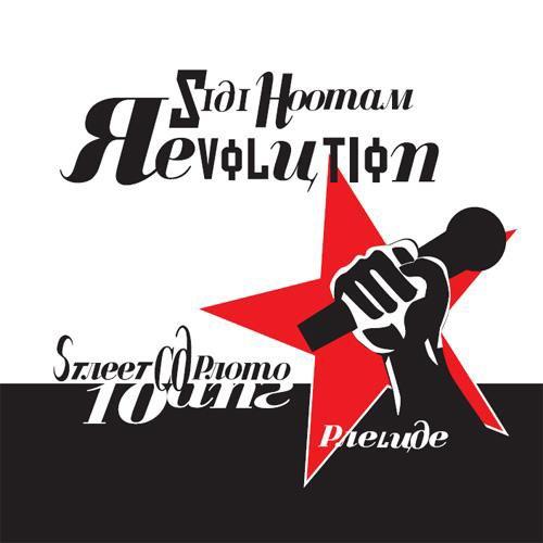 Hoomam - Street CD