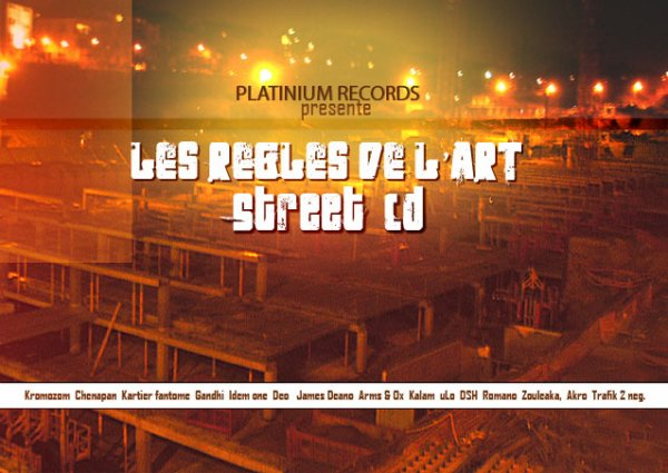 Street Cd - PlatiniumRecords