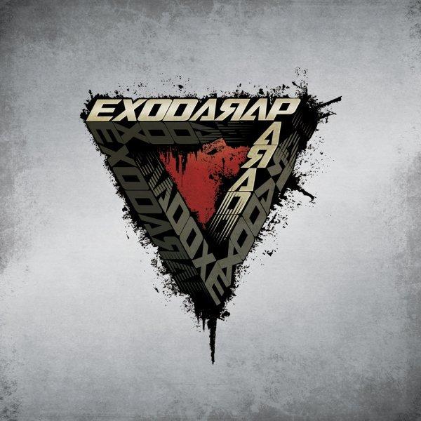 Exodarap L.P