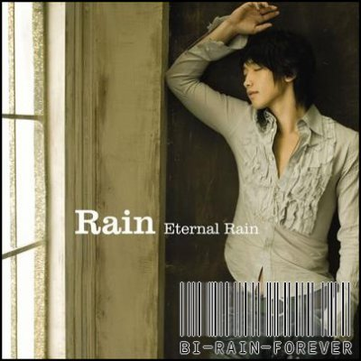 Bi Rain Albums ♥