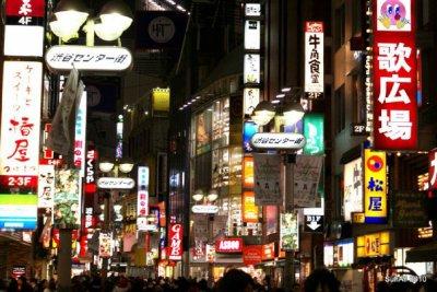 japon (tokyo)