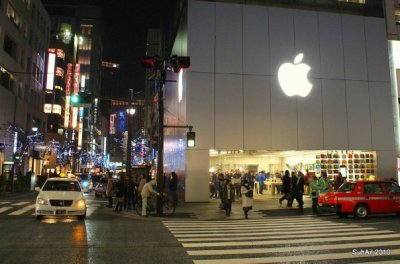 Apple Store in Ginza.