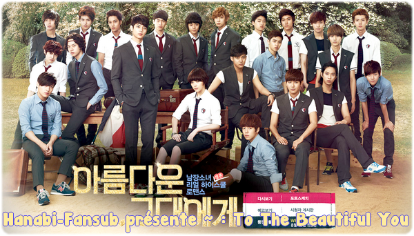 To The Beautiful You VOSTFR