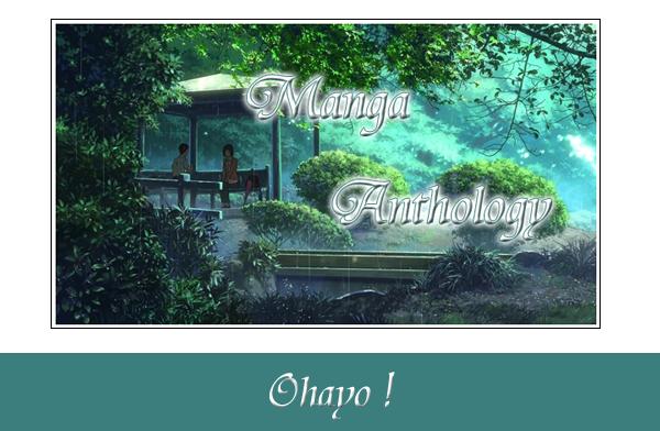 .  Manga Anthology .