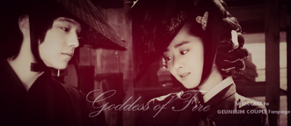 "❋Drama ""Goddess of Fire, Jung-Yi"" (Kim Bum)❋"